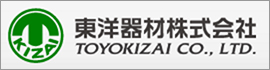 東洋器材株式会社 TOYOKIZAI CO., LTD.